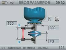 протокол центровки насосов образец - фото 3